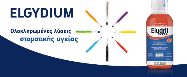 ELGYDIUM_ELUDRIL_EXTRA 600X250PX